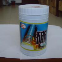 供应高纯硼粉3NB