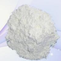 供应高纯氧化硼