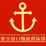 上海二手点焊机进口流程图片