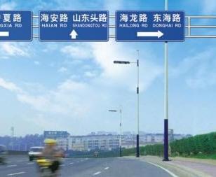 红绿灯交通信号杆图片