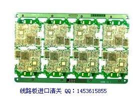 线路板电路板进口清关-线路板如何报关?进口线路板电路板