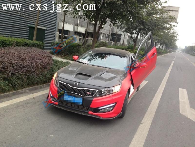 起亚K5改装图片 起亚K5改装样板图 起亚K5改装 新世纪汽车改装用品厂高清图片