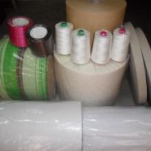 供应各种规格中心纸脊心纸锁线 各种规格中心纸/脊心纸/烫线 各种规格中心纸 脊心纸 烫线