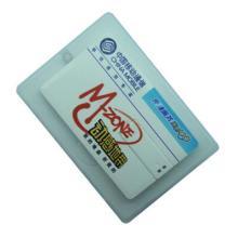 西安卡片优盘定做 卡片优盘印刷  新款透明西安卡片U盘