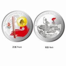 供应西安纪念币 西安纪念币厂家 西安定做纪念币批发
