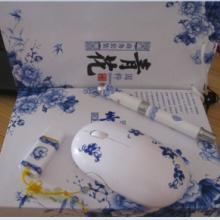 供应陶瓷u盘,西安青花瓷优盘,青花瓷笔