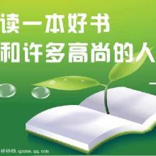 供应河南郑州教育培训学校、河南郑州教育培训机构、河南的培训招生学校批发