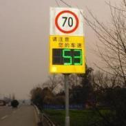 太阳能测速仪道路车速反馈标志牌图片