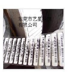 供应耐高温条码标签条码打印机价格,耐高温条码标签条码打印机