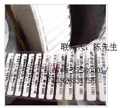 供应耐高温条码标签条码打印机安装