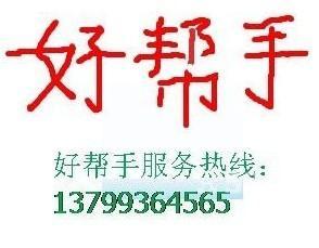 福州专业修锁图片/福州专业修锁样板图 (3)