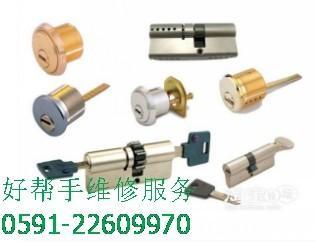 福州专业修锁图片/福州专业修锁样板图 (2)