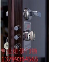 福州专业修锁图片/福州专业修锁样板图 (4)