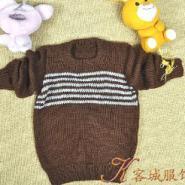 上海羊毛衫图片