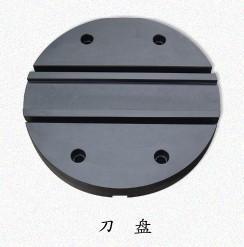 高速钢刀 具热处理厂家/报价/报价公司  高速钢刀 具热处理厂家