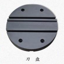 高速钢刀 具热处理厂家/报价/报价公司  高速钢刀 具热处理厂家图片