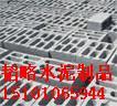 供应轻集料空心砌块陶粒砖
