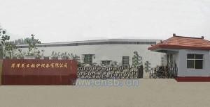 通辽市蒸汽锅炉设备有限公司
