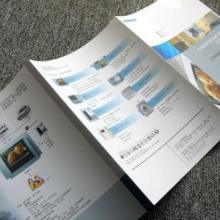供应新塘折页/新塘折页印刷/增城折页印刷厂/增城包装印刷厂