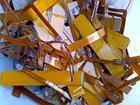 供应深圳线路板回收深圳柔性线路板回收