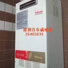 深圳万和热水器维修深圳万和维修电话批发