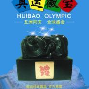 伦敦奥运徽宝图片