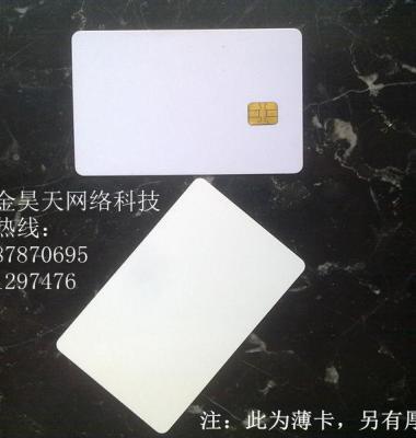 智能卡制作图片/智能卡制作样板图 (3)