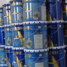 佳乐涂料供应生产设备及原材料涂料生产设备1