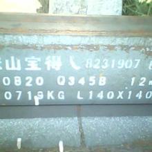 供应天津16mn角钢 高强度低合金角钢 Q345b角钢批发