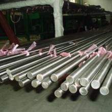 供应不锈钢棒 不锈钢圆钢 不锈钢型材销售中心批发