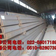 供应天津槽钢,天津Q235槽钢 天津Q345B槽钢批发