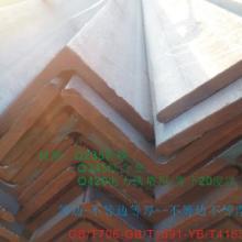供应Q345角钢,Q345B角钢,Q345等边角钢,Q345不等边角批发