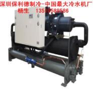 10hp水冷式冷水机图片
