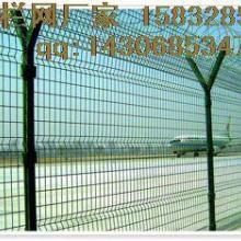 别墅护栏网-高速公路护栏网-安平润潭低价护栏网-护栏网厂家-市政批发