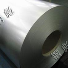 供应镀铝锌光板