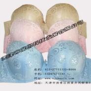 磁疗文胸磁疗内裤展图磁石文胸天津图片