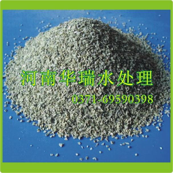 环保 绿色 石榴/生产厂家:华瑞水处理环保有限公司...