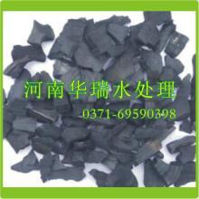 供应活性炭吸附剂-上海果壳活性炭价格4200元/吨批发