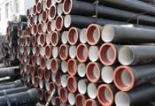 供应厚壁球墨铸铁管供应商