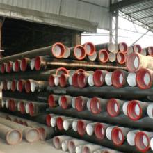 供应山东厚壁球墨铸铁管供应商
