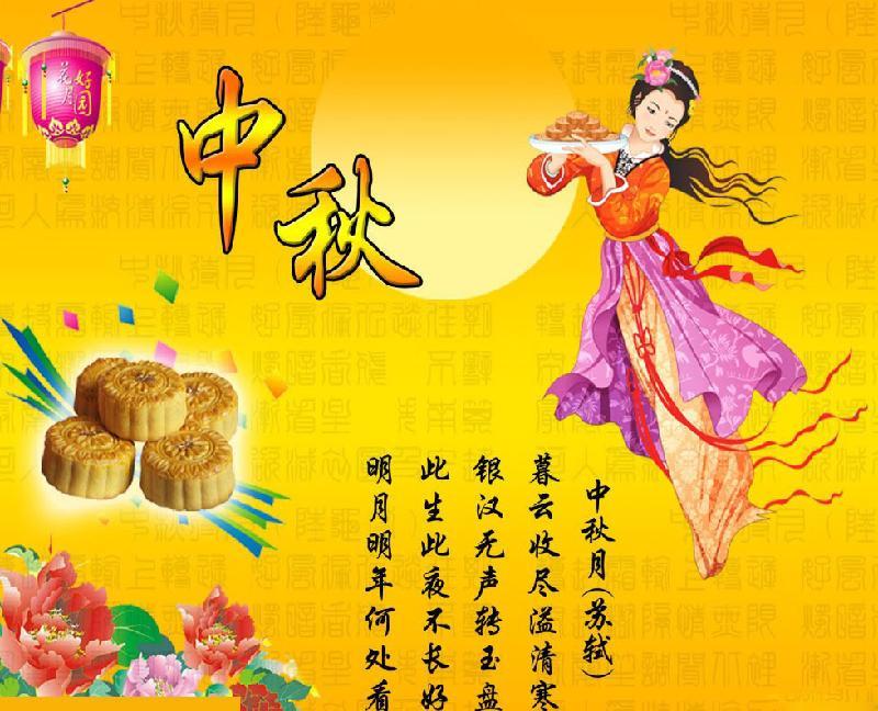 八月十五中秋节,动物森林也疯狂;狮子吼来百鸟叫,狗熊大象瞎胡闹