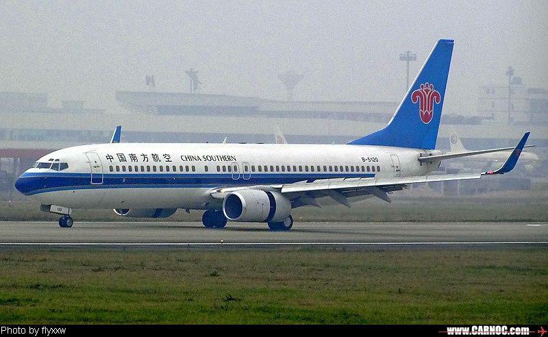 供应杭州安吉航空货运公司,安吉航空运输公司,安吉空运物流