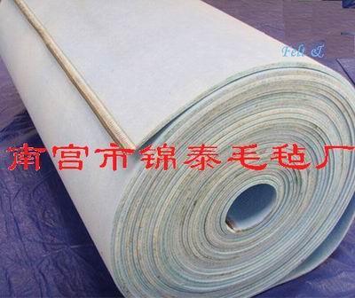 南宫市锦泰(鞋材)毛毡厂