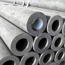 供应工农业钢管
