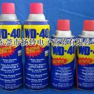 WD-40防绣润滑油图片