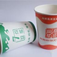 武汉批发14盎司现磨豆浆纸杯设计制图片