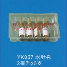 供应锦州一次性食品2013托盘速冻饺子托印刷广告彩色杯629批发