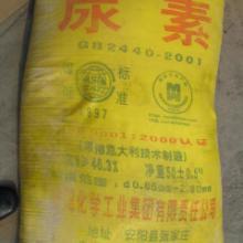 供应尿素、广州尿素、尿素批发
