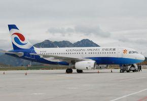 供应北京到阿姆斯丹(荷兰)特价机票北京到阿姆斯丹荷兰特价机票