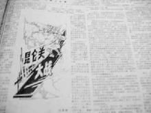 供应邢台报纸印刷厂